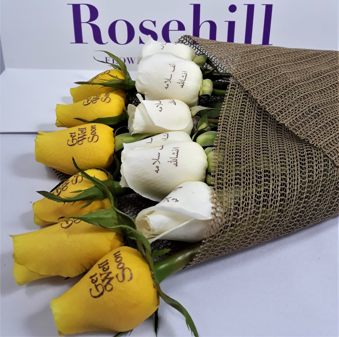 1524657972-h-250-Rosehills Welcome Back Roses Bouquet- White and Yellow.jpg