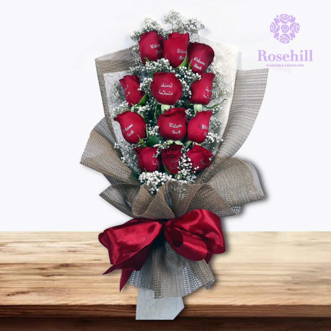 1524660670-h-250-Rosehill's Welcome Back  Bouquet with Baby's Breath- Red.jpg