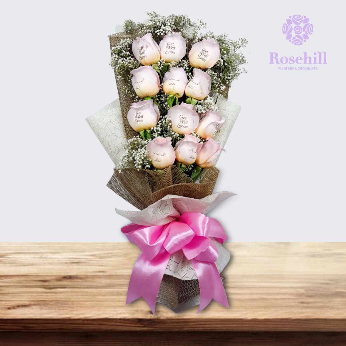 1524671127-h-250-_Rosehill's Get Well Soon Bouquet with Babys Breath- Pink.jpg