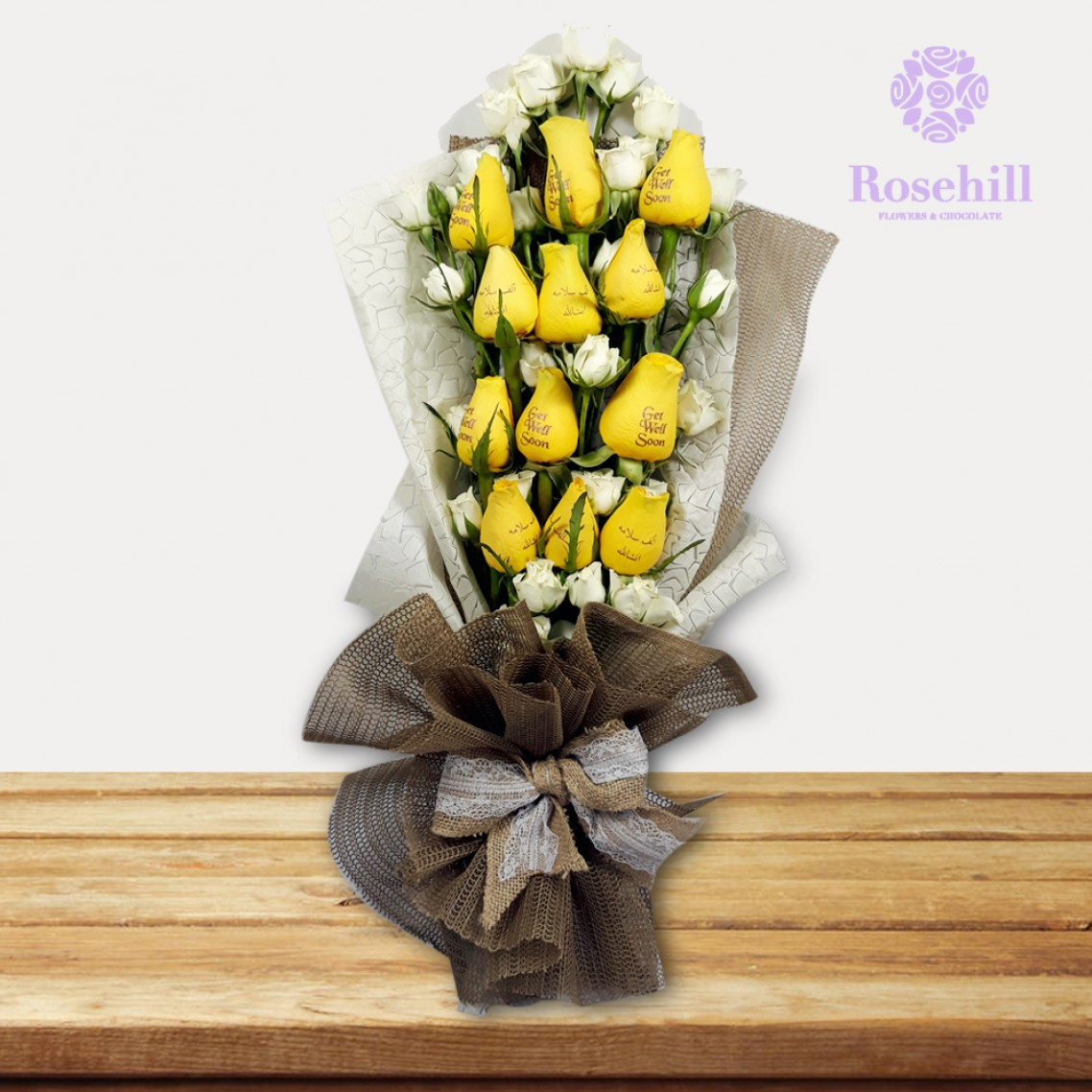 1524671948-h-250-_Rosehill's Get Well Soon Bouquet with Spray Roses- Yellow.jpg