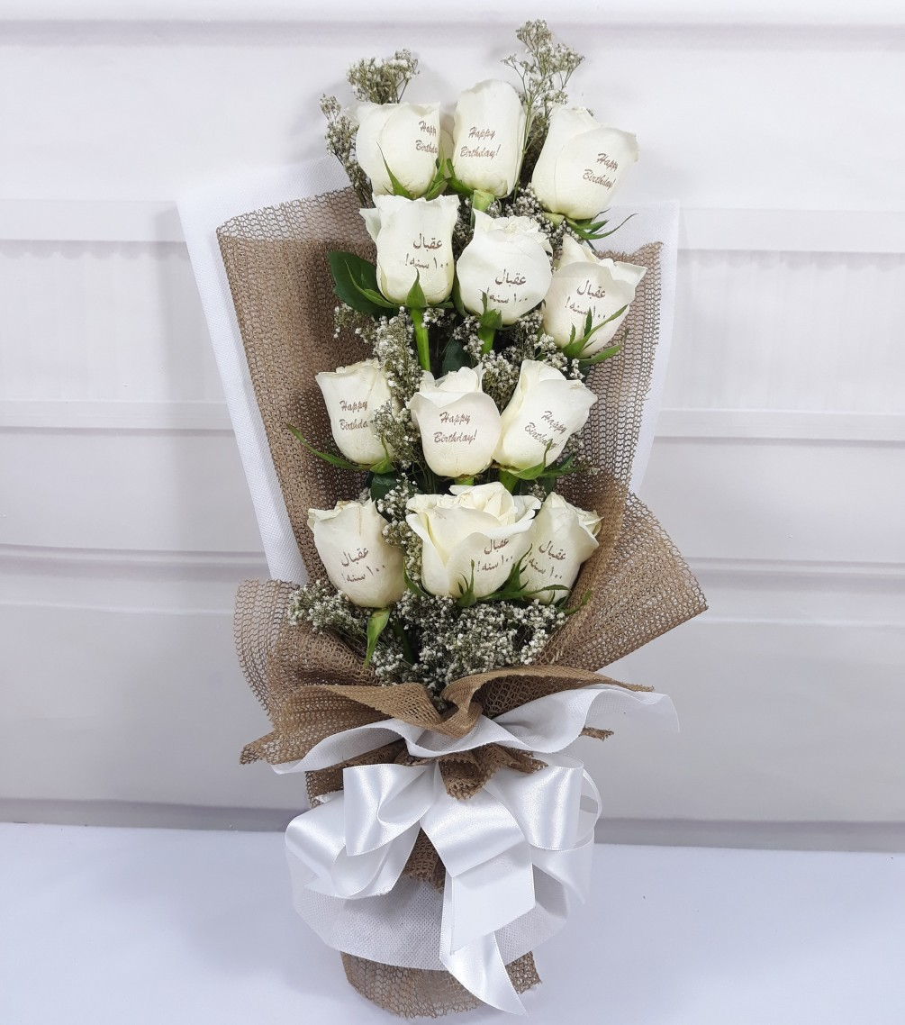1524676794-h-250-_Rosehill's Happy Birthday Bouquet with Babys Breath-  White.jpg