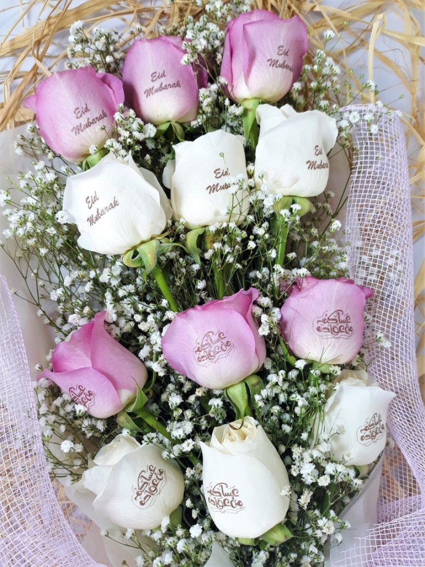 1527328927-h-250-rsz_eids_blessings-_white_and_pink.jpg